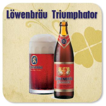 btn_triumphator